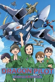 Streaming sources for Dragon Pilot Hisone and Masotan