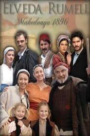 Elveda Rumeli Poster