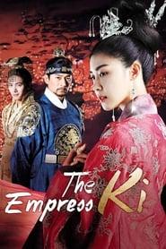 Empress Ki Poster