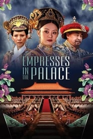 Empresses In The Palace Poster