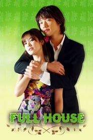 Streaming sources for Full House