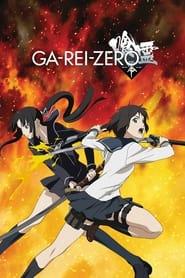Streaming sources for GaRei Zero