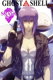 Streaming sources for Ghost in the Shell Stand Alone Complex