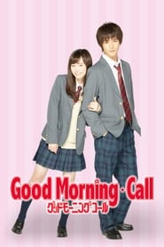 Streaming sources for Good Morning Call