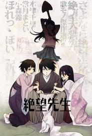 Streaming sources for Sayonara Zetsubou Sensei