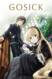 Streaming sources for Gosick