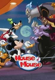 Streaming sources for House of Mouse