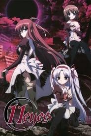 11eyes Poster