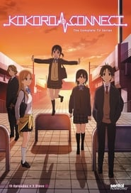 Streaming sources for Kokoro Connect
