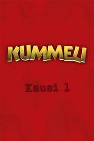 Streaming sources for Kummeli