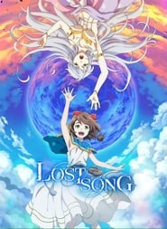 Streaming sources for Lost Song