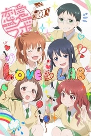 Streaming sources for Love Lab