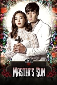 Streaming sources for Masters Sun