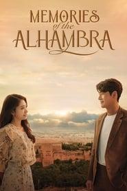 Streaming sources for Alhambeura Goongjeonui Chooeok