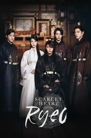 Streaming sources for Scarlet Heart Ryeo
