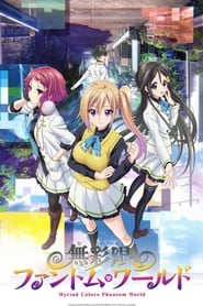 Streaming sources for Myriad Colors Phantom World