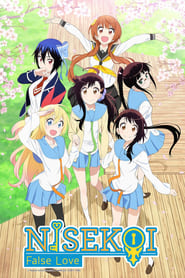 Streaming sources for Nisekoi
