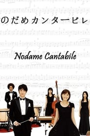 Streaming sources for Nodame Cantabile