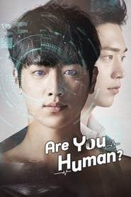 Streaming sources for Are You Human