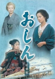 Streaming sources for Oshin