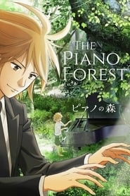 Streaming sources for The Piano Forest
