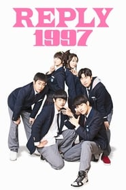 Streaming sources for Reply 1997
