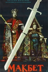 Streaming sources for Macbeth