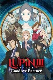 Streaming sources for Lupin the Third Goodbye Partner