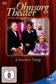 Streaming sources for Schneider Nrig