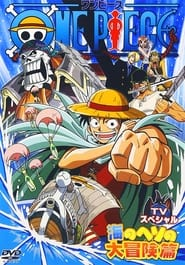Streaming sources for One Piece Special Adventure in the Oceans Navel