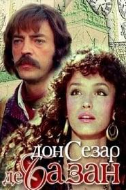 Streaming sources for Don Cesar de Bazan