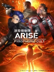 Streaming sources for Ghost in the Shell Arise   Border 5 Pyrophoric Cult