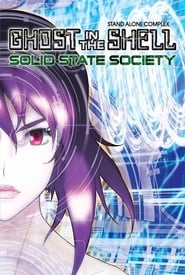Streaming sources for Ghost in the Shell Stand Alone Complex  Solid State Society