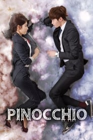 Streaming sources for Pinocchio