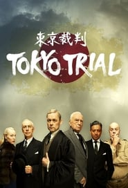 Streaming sources for Tokyo Trial