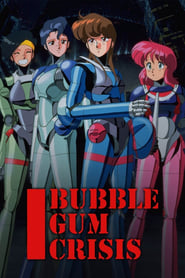 Streaming sources for Bubblegum Crisis