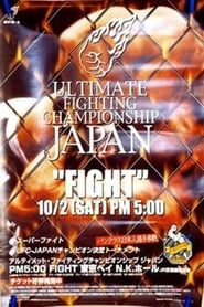 Streaming sources for UFC 23 Ultimate Japan 2