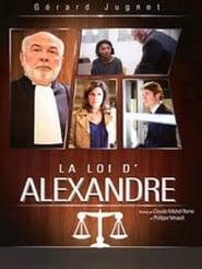 La loi dAlexandre Poster