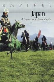 Japan Memoirs of a Secret Empire