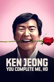 Ken Jeong You Complete Me Ho Poster