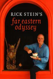Rick Steins Far Eastern Odyssey Poster