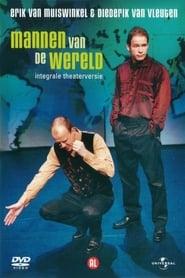 Erik van Muiswinkel  Diederik van Vleuten Mannen van de Wereld Poster