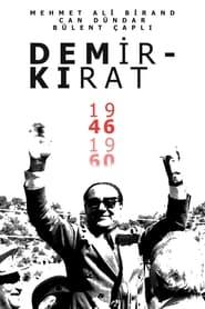 Demirkrat Bir Demokrasinin Douu