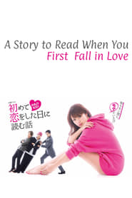 A Story to Read When You First Fall in Love