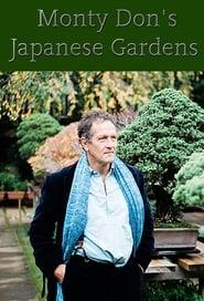 Monty Dons Japanese Gardens