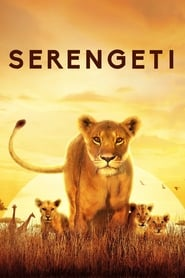 Streaming sources for Serengeti