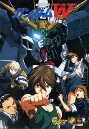 Streaming sources for Mobile Suit Gundam Wing Endless Waltz