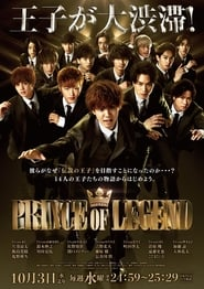 Streaming sources for Prince of Legend