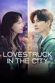 Streaming sources for Lovestruck in the City