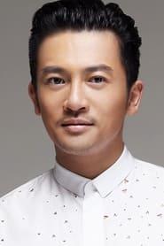 Alec Su